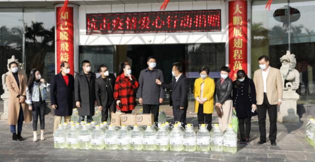 """有才的人结局不好文章_""""众志成城• 抗击疫情""""为深圳爱心企业点赞"""