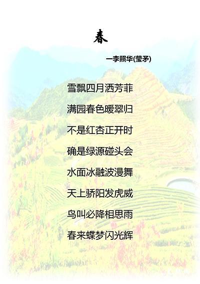 诗词_02.jpg
