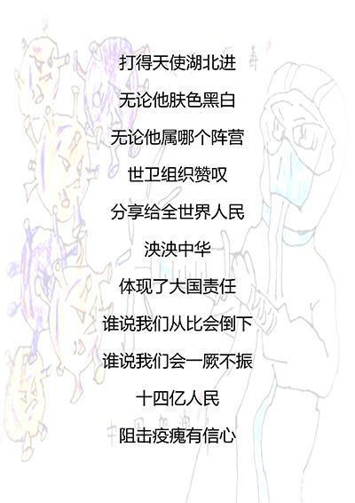 诗词_20.jpg