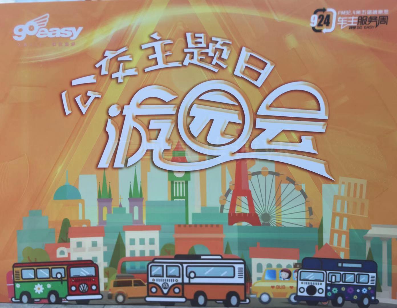 http://www.gyw007.com/kejiguancha/513919.html