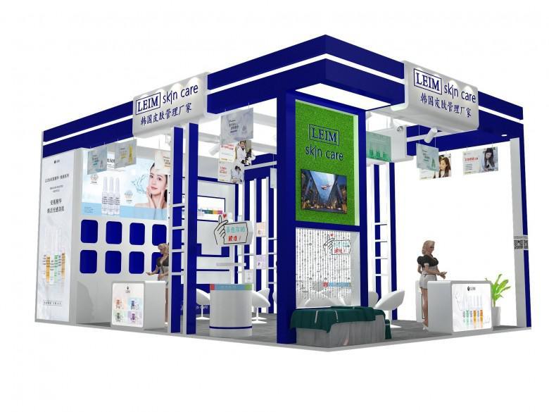 皮肤管理创业机遇?韩国LEIM院线产品携百万商机参展中国国际美容博览会-南方企业新闻网
