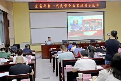 """张峻赢为""""全省年轻一代民营企业家培训示范班""""做分享"""