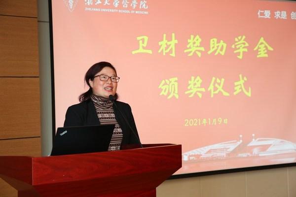 20名浙江大学医学院学生获颁2020